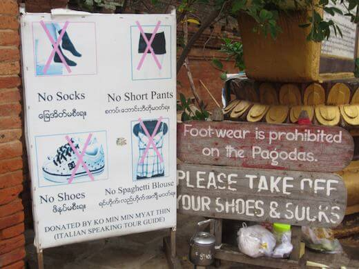 what to wear in Bagan